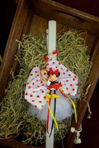 Πασχαλινή Λαμπάδα με την Minnie Mouse!